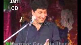Zakir Ghulam Abbas Ratan  jashan 3 shiban 2014 Gurh Maharaja