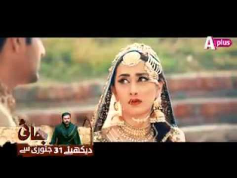 APlus Tv Upcoming Serial OST Song Bhai HD