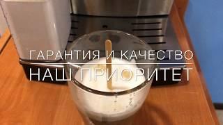 Обзор кофемашины DeLonghi Primadonna S Ecam 26.455