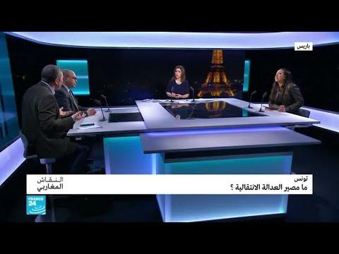 المغرب - محاولة اغتصاب قاصر: متى يطبق قانون معاقبة المغتصبين؟