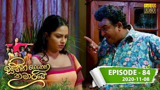 Sihina Genena Kumariye   Episode 84   2020-11-08 Thumbnail