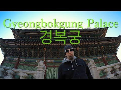 South Korea • Gyeongbokgung Palace