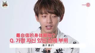 【偷偷肉中字】170720金龙国NewsAde采访【韩语中字】