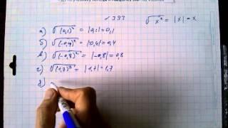 гдз №393 алгебра 8 класс Макарычев