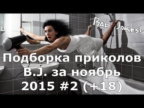 Русские Девушки Эротика, красивые фото голых девушек