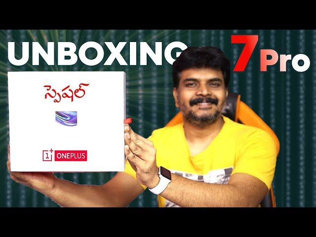 Oneplus 7 Pro Unboxing & initial impressions ll in Telugu ll