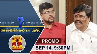 (14/09/2019) Kelvikkenna Bathil | Exclusive Interview with Minister Rajendra Balaji | Promo