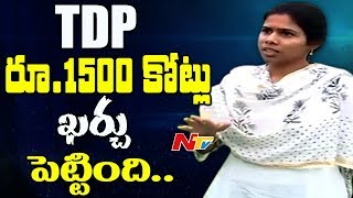 1500 Crores Spent on Nandyal Till Now: Bhuma Akhila Priya || #NandyalbyElection || NTV