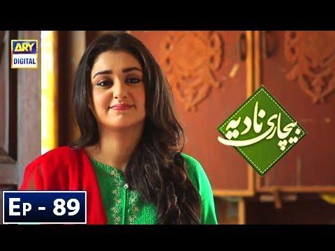 Bechari Nadia Episode 89 - 17th Dec 2018 - ARY Digital Drama