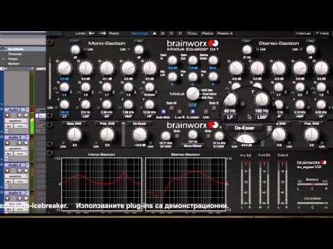 Brainworx bx digital EQ tutorial bg audio