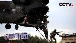 [中国新闻] 媒体焦点 美波加强军事合作对抗俄罗斯 德媒:波兰大规模升级军备 | CCTV中文国际