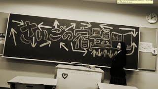 オフィシャルサイト「サイプレス上野と中江友梨の青春日記」 http://sau...