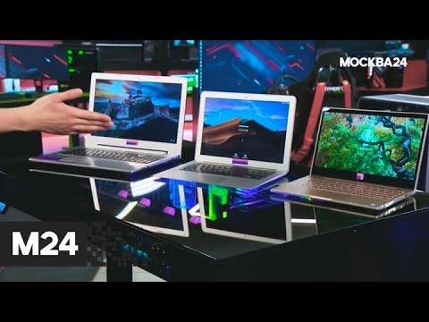 """""""Городской стандарт"""": компьютеры - Москва 24"""