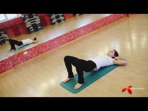 Stretching - урок в...