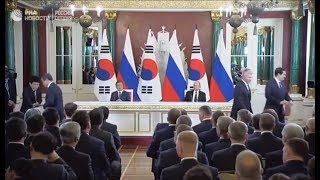 Совместное заявление Путина и президента Южной Кореи Мун Чжэ Ина