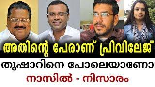 തുഷാർ വെള്ളാപ്പള്ളി മറ്റ് പ്രതികളെപ്പോലല്ല, ഇ പി ജയരാജൻ | Thushar | Malayalam News | Sunitha Devadas