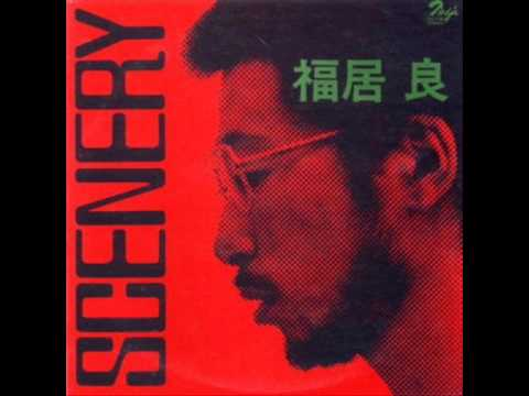 Image result for ryo fukui scenery