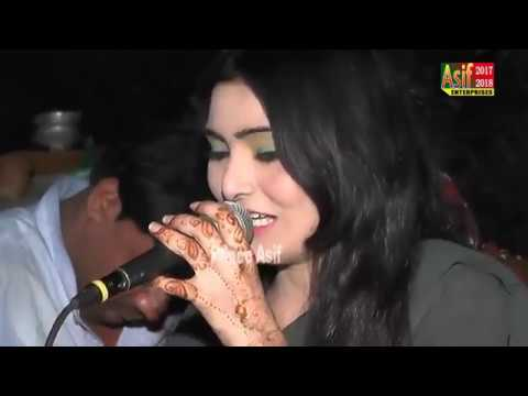 ORE Aa Ta Dil Diya By Rukhsana Marvi New Live 2018 sINDHI nEW sONGS