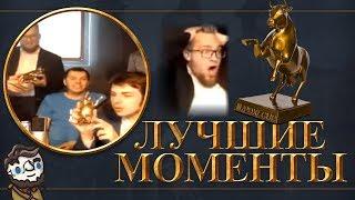 Лучшие моменты турнира Золотая Корова 2019 | хайлайты LAN сетевой лиги Europa Universalis 4