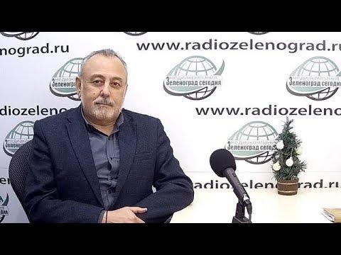 Семений Александр, кандидат медицинских наук / Зеленоград сегодня