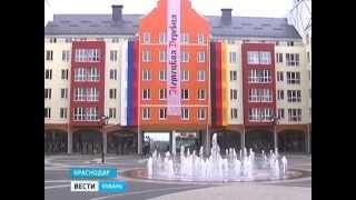 Новая школа в Краснодаре приняла более 200 учеников