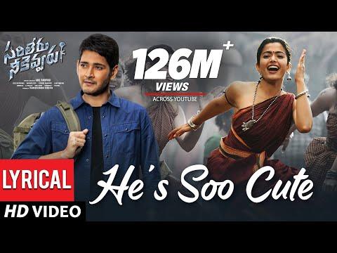Sarileru Neekevvaru Songs | He's Soo Cute Video Song - Lyrical | Mahesh Babu, Rashmika | DSP