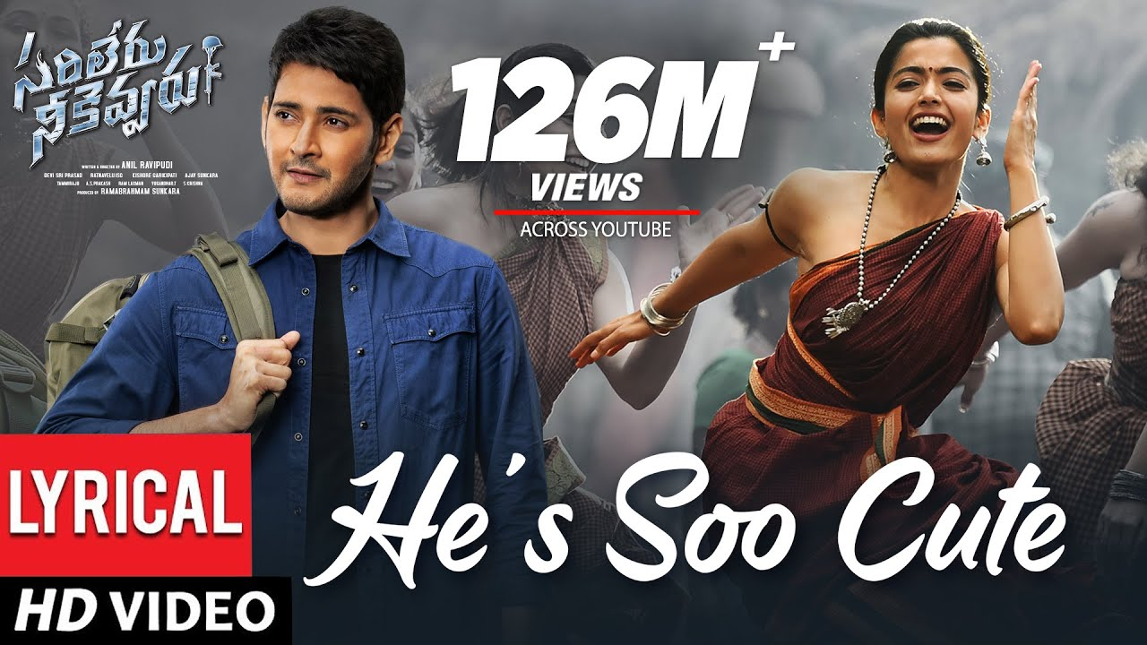 He's Soo Cute Video Song - Lyrical | Sarileru Neekevvaru | Mahesh Babu, Rashmika,Anil Ravipudi