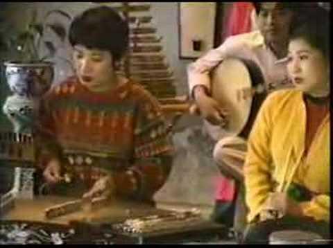 Vietnam (VI-5) Việt Nam musique traditionnelle
