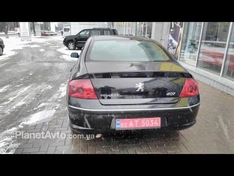 Peugeot 407 200000 грн В рассрочку 5 293 грнмес Винница ID авто 266761