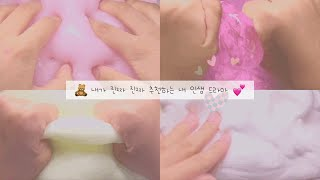 내가 진짜 진짜 추천하는 내 인생 드라마 / 시리즈 …
