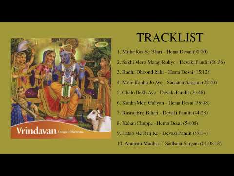 Vrindavan - Songs of Krishna (Full Album Stream)