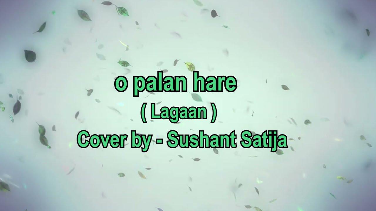 O Paalan Haare   Sushant Satija