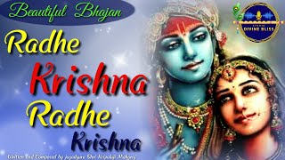 Radhe Krishna Radhe Krishna | Kripaluji Maharaj Bhajan | राधे कृष्ण राधे कृष्ण | ft.Hadi Nayak