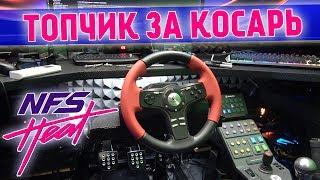 обзор руля Logitech Formula Force Ex