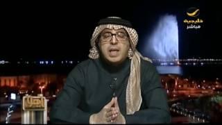 الكاتب محمد الساعد في برنامج ياهلا: نحن جلدنا الناس وحاكمناهم وهم ميتون!
