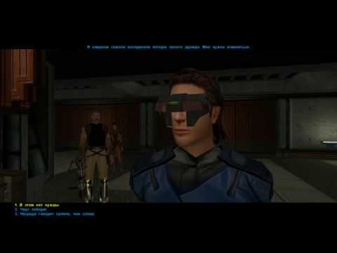 Knights of the Old Republic - #10
