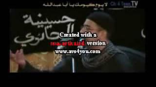 "Nazar Al Qatari - ""Ana Mazlom Hossain"" Ashoora Ashura Imam Hussain (A.S.) Arabic/Farsi Roza"