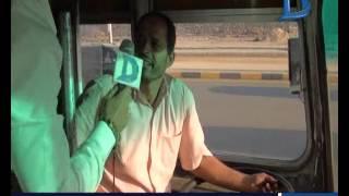 قناة دريم حلم شعب وفاعل خير الحلقة 17