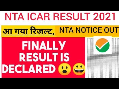 ICAR RESULT 2021   ICAR RESULT DATE   ICAR EXPECTED CUTOFF   ICAR RESULT KAB AAYEGA ICAR   NTA ICAR