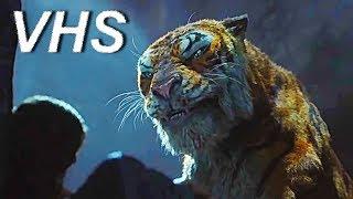 Маугли (2018) - ламповый трейлер - VHSник