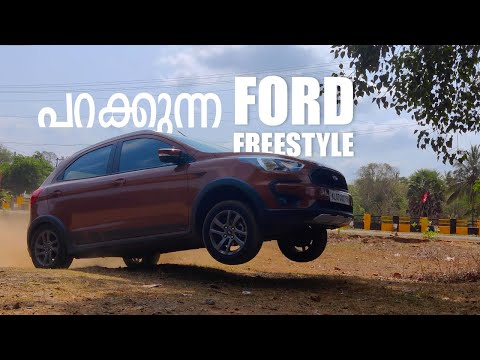 Ten Points about Ford Freestyle