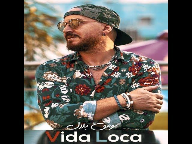 InsTru Cheb Bilal 2018- Vida Loca