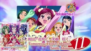 ぷりきゅあ5 plus くるみ(仙台エリ) - 明日、花咲く。笑顔、咲く。