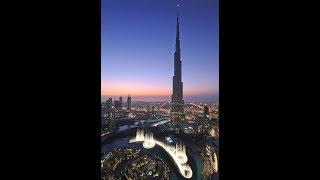 Armani Hotel Dubai فندق ارماني دبي 5 نجوم