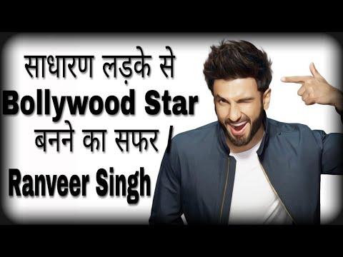 Ranveer singh biography/ ranveer success life story/ hindi / urdu
