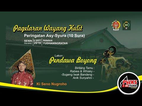 #pwkslive-pagelaran-wayang-kulit-dalang-ki-seno-nugroho