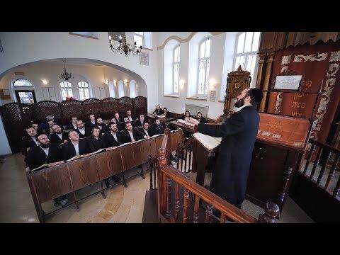 """החזן שלמה סלצקי ומקהלת 'ישיש' בניצוחו של יוסל'ה קלצקין מגישים את היצירה """"אנו עמלים"""""""