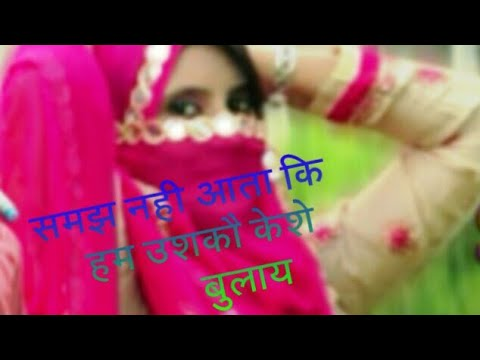 New Mewati song 4K quality full HD video and sexy song singer Chanchal