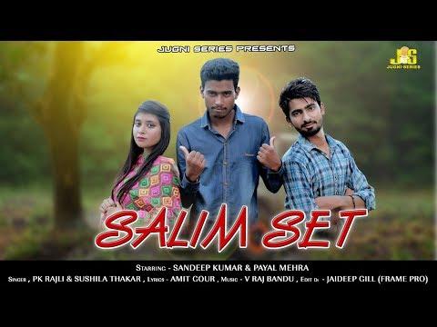 New Haryanvi Song 2018 || SALIM SET || SUSHILA TAKHER || PK RAJLI || VRAJ BANDHU ||PAYAL MEHRA