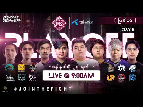 Telenor Myanmar - (မြန်မာ) M2 Playoff Day 2 | MLBB World Cha
